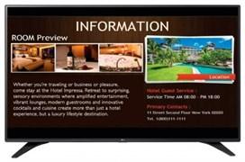Коммерческий SuperSign телевизор LG 49LV640S