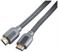 HDMI SILVER 4120