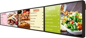 Менюборд комплект из 3-х панелей 43 дюйма с разрешением 4К, плюс 1 слайд меню в подарок