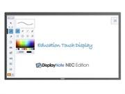 Дисплей MultiSync E651-T
