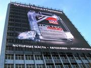 Медиафасад шаг пикселя 10/13мм размер экрана (мм) 6000х6000 разрешение экрана (px) 576х432