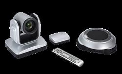 AVer VC520. Профессиональная камера для видео-сотрудничества в залах заседаний - фото 18375