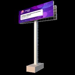 Светодиодный экран 10х5 XO-8 для конструкций суперсайт - фото 28444