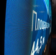 Светодиодный видеоэкран, видеостена 2,3 на 1,3 метра, шаг пикселя 3 мм