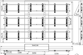 Настенный кронштейн для видеостены 3х3 8696UMV