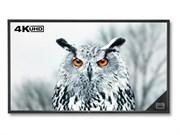Дисплей MultiSync X841UHD-2 PG