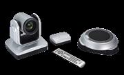 AVer VC520. Профессиональная камера для видео-сотрудничества в залах заседаний