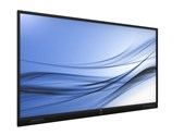 "Интерактивная панель Multi-touch Philips 75"" 75BDL3151T/00"