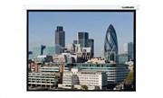 [LMC-100105] Экран с электроприводом Lumien Master Control 244x244 см Matte White FiberGlass