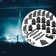 Комплект профессионального светового оборудования для провидения городских праздников и мероприятий