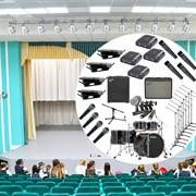 Бэклайн - универсальный комплект профессионального уровня для мероприятий в актовом зале