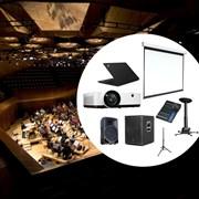 Комплект Всероссийский виртуальный концертный зал аудио и видео оборудование для малого зала (до 60 мест)