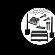Базовый комплект звукового и музыкального оборудования для музыкальных школ