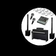 Комплект звукового оборудования для музыкальных школ с электронным пианино