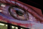 Уличный светодиодный экран на фасад здания 6000х10000м