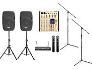 Бюджетный комплект звука Xline для небольших залов и открытых площадок (300 Вт)