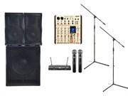 Бюджетный комплект звука Xline для средних залов и открытых площадок (800 Вт)
