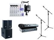 Комплект звукового оборудования FREE SOUND мощностью 600 Вт