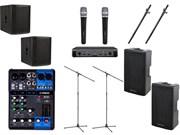 Комплект звукового оборудования dB Technologies мощностью 3200 Вт