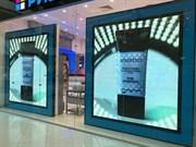 Светодиодный экран для витрины магазина под ключ