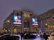 Медиафасад для торгового центра 7,5х6 м