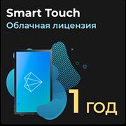 Smart Touch Управление интерактивным контентом, создание и редактирование мультимедийных трансляций. Подписка на 1 год