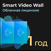 Smart Video Wall Управление визуальным контентом на видеостене. Подписка на 1 год