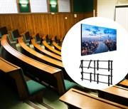 Стандартная конфигурация 2х2 видеостены для аудитории в университет