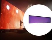Светодиодный экран для трансляции лекций университета, шаг пикселя 2мм размер экрана (мм) 3200х640 разрешение экрана (px) 1600х320px